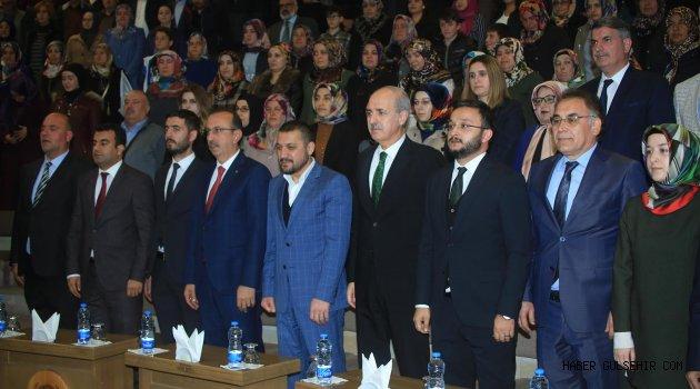 Kurtulmuş, Ak Parti Genişletilmiş İl Danışma Meclisi Toplantısına Katıldı